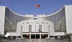 تقرير: المركزي الياباني يدرس عدم القيام بتحفيز إضافي في تشرين الاول