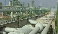 سوق الغاز الطبيعي المسال ستظل شحيحة في 2014 وما بعدها