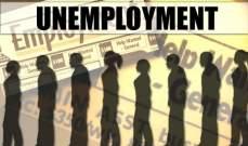 اميركا: طلبات إعانة البطالة ترتفع لأعلى مستوى في شهر