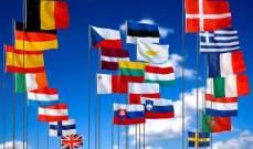 قادة منطقة اليورو يتعهدون بحزمة مساعدات بقيمة 120 ملياريورو لدعم النمو