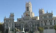 البرلمان الاسباني يقر خطة تقشف صارمة لمواجهة الازمة المالية