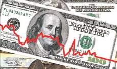 استقرار الدولار الأميركي قبل صدور بيانات التضخم