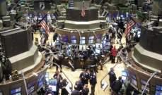 البنوك الأوروبية الكبرى تخفض أصولها في أميركا بمقدار 280 مليار دولار
