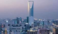 """السعودية: لن نسمح بدخول المراكز التجارية لمن لم يتلقوا لقاح """"كورونا"""" اعتبارا من 1 آب المقبل"""