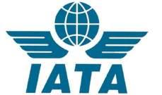«اياتا» تطلق وثيقة السفر الإلكترونية في آذار