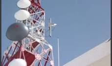 """""""الاتصالات اللبنانية"""":نعمل على تامين حلول بديلة لمشكلة الانترنت"""