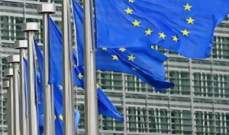 """الإتحاد الأوروبي يخطط لفتح حدوده أمام الأشخاص المطعمين بلقاح """"كورونا"""" في حزيران"""