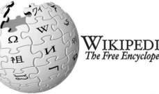 """13 موضوعا شغل """"ويكيبيديا"""" خلال 2019"""