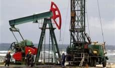 ارتفاع مخزونات النفط العالمية للشهر الثالث على التوالي خلال أيار