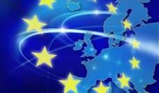 الاتحاد الاوروبي يقدم 100 مليار يورو الى اسبانيا