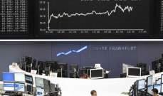 تراجع الأسهم الأوروبية بعد ابقاء المركزي الأوروبي على معدل الفائدة