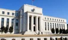 مسؤول بالبنك الفيدرالي: مشتريات السندات قد تتجاوز 1.5 تريليون دولار
