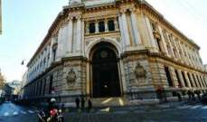 وزير الاقتصاد الإيطالي يتوقع انكماشاً في الانتاج المحلي أقل من 2%
