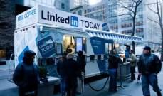 """""""LinkedIn""""  تطلق تحديثات جديدة في""""LinkedIn Today""""وتضيف التعليقات"""