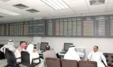 إرتفاع بورصة البحرين بنسبة 0.12% إلى مستوى 1267.04 نقطة