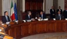 مجلس الوزراء الإيطالي يرفض تقليص العطلات الرسمية في اطار سياسة التقشف