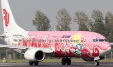 واشنطن تحذر شركات الطيران من الرحلات فوق الخليج نتيجة تصاعد التوتر في المنطقة