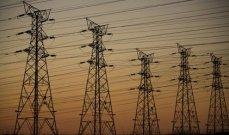 """""""وكالة الأنباء العراقية"""": إعادة المنظومة الكهربائية بشكل تدريجي لعدد من المحافظات في العراق"""