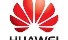 """أميركا تقدم لائحة اتهامات ضد """"هواوي"""" بسبب سرقة الأسرار التجارية والتكنولوجية"""