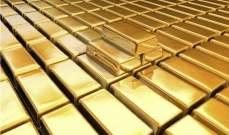 السعودية ترفع احتياطها من الذهب 17 طنا ليصل الى 339.6 طنا