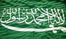 """السعودية تسمح لـ""""إسرائيل"""" بإستخدام مجالها الجوي بالطيران للإمارات"""