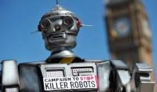 170 شركة عالمية تمنع تطوير أسلحة الذكاء الاصطناعي الفتاكة