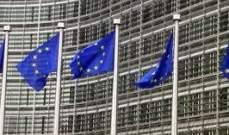 عقوبات الاتحاد الأوروبي:  هل تُحكم الطوق على النظام ام الشعب السوري؟