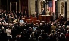 """""""الكونغرس"""" يقر عقوبات على المصارف التي تتعامل مع """"حزب الله"""""""