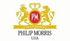 """تغريم """"فيليب موريس"""" 39.7 مليون دولار بسبب التهرب الضريبي"""