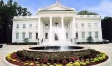 البيت الابيض: واشنطن أنهت اتفاق المعاملة التجارية التفضيلية لتركيا