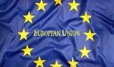 أوروبا قد تُطَبق قانون الساعة الواحدة لحذف المحتوى الإرهابي قبل فرض الغرامات