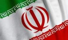 إيران.. صادرات السلع غير النفطية تسجل 27 مليار دولار