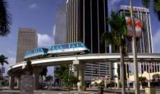 ميامي الاميركية  تفتتح خط مترو جديد بين المطار ووسط المدينة