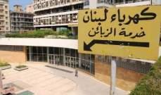 مياومي كهرباء لبنان ينفذون اعتصامهم ويحضرون الاطارات