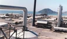 اليمن: مصفاة عدن تطلب شراء 90 ألف طن من المنتجات النفطية