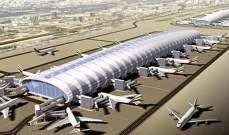 شابة أردنية تفوز بمليون دولار في مطار دبي