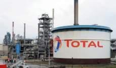 """""""توتال"""" تحذر من فقاعة في أسعار أصول الطاقة المتجددة"""