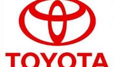 """""""تويوتا"""" تعلق استخدام المركبات ذاتية القيادة بعد حادث في القرية الأولمبية"""