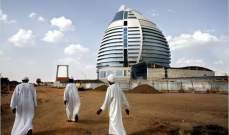 الحزب الحاكم في السودان يدعو الى اتخاذ تدابير سريعة لتوفير الوقود والخبز