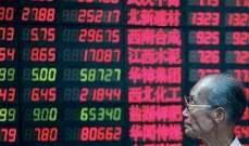 الأسهم الصينية تتراجع في ظل احتدام التوترات مع أميركا