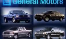 """""""جنرال موتورز"""" و""""إل جي"""" تستثمران 2.3 مليار دولار لبناء مصنع لخلايا البطاريات"""
