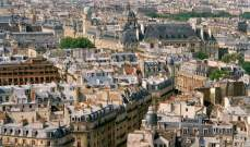 """فرنسا: توقعات بتباطؤ الاقتصاد للنصف بسبب احتجاجات """"السترات الصفراء"""""""