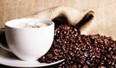 أكبر شركة للقهوة في العالم: لا نرى إمكانية لتعافي الطلب هذا العام