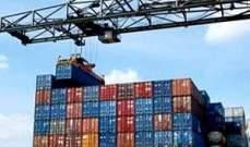 """مصدر اميركي لـ""""رويترز"""": توقيع اتفاق التجارة مع الصين قد يتأجل لكانون الأول"""