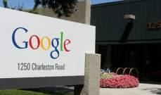 """توقعات بإعلان """"غوغل"""" عن هاتف """"بيكسل 4"""" بشبكة """"5G"""" الشهر الجاري"""
