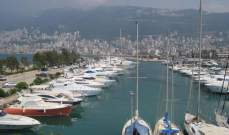 ما هي الشروط المفروضة على السفن اللبنانية؟