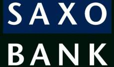 """""""ساكسو بنك"""": """"كورونا"""" يهدد مستويات الطلب على السلع الرئيسية"""