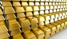 الذهب أغلق على تراجع بنسبة 0.3% إلى 1769 دولارا للأوقية