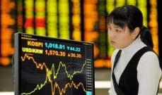 البنك المركزي الكوري الجنوبي يثبت أسعار الفائدة عند 2.75%