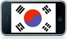 الاقتصاد الكوري الجنوبي أول من تعافى من الأزمة العالمية